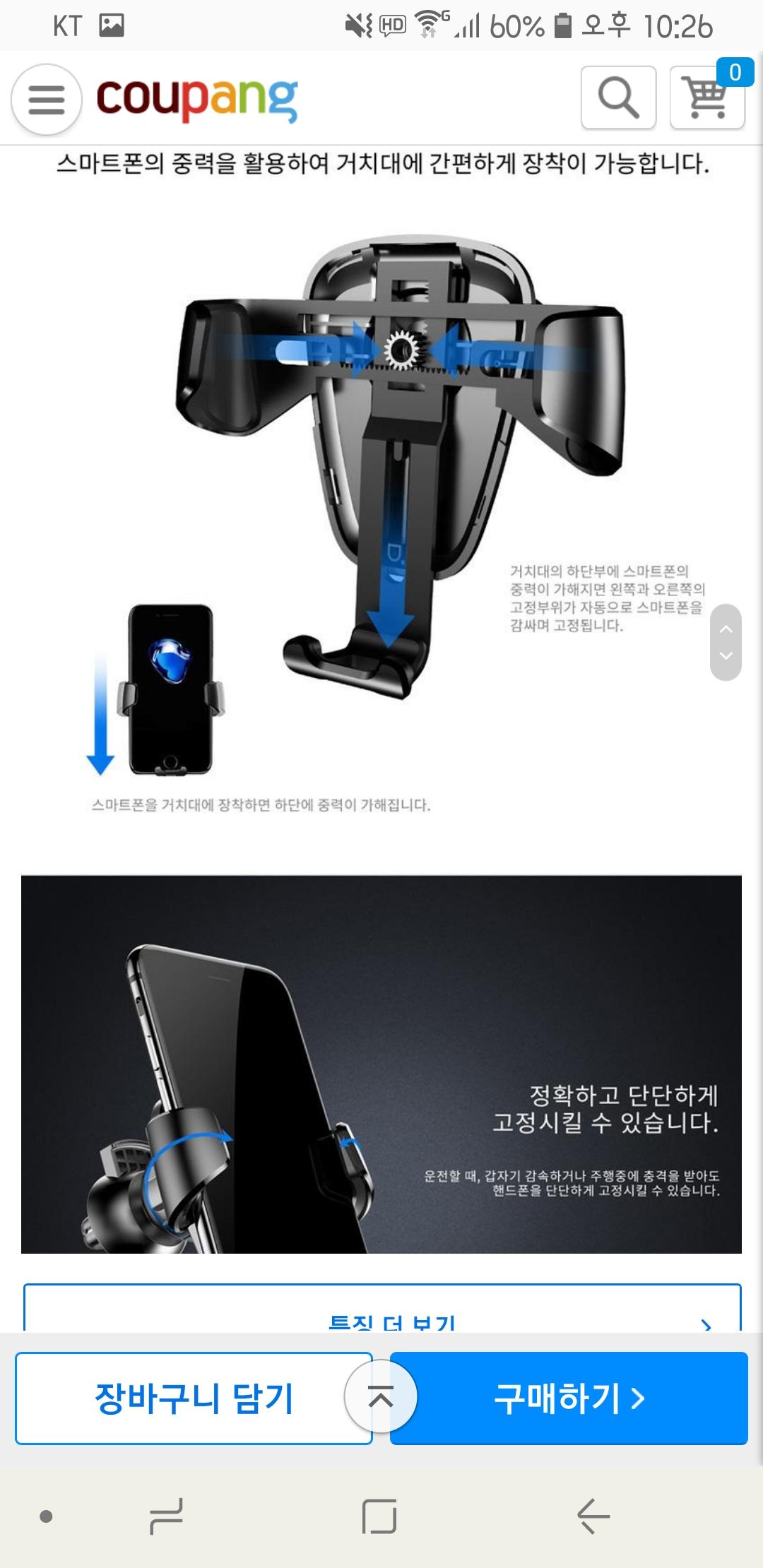 Screenshot_20180926-222653_Samsung Internet.jpg